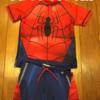 NextDirectで水着&子供服を購入:とっても良かったのでおススメする