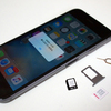 au・ソフトバンクのiPhone 6sをSIMロック解除するとどれだけお得? 3年間で10万円以上の節約もできる(日経トレンディネット)