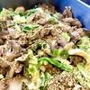 11/24 のランチ@東京 味誠キャベツの回鍋肉