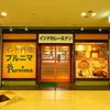 【オススメ5店】横浜(神奈川)にあるインド料理が人気のお店
