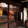 大正浪漫な宿。1日5組限定 城崎温泉扇屋旅館