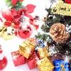幸せのクリスマス