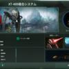 Stellaris新DLC「Synthetic Dawn」ロボット帝国プレイレポ