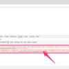 webpackでReact/Reduxを本番環境用にビルド(production build)する