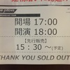 the pillows「REBROADCAST TOUR」@マイナビブリッツ赤坂(2019.1.20)