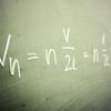 方程式の雑談