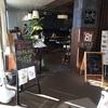 新川崎リンクスの穴場カフェ。ボローニャx吉虎で休日ランチ!