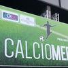 公式発表:ブリニョーリはレガネス、ピンソーリョとガルシア・テナはラティーナに加入