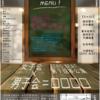 ZERO BEAT.第7回本公演「男子会×女子会=□□□□」