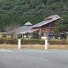 RVパーク:たまがわ(山口県・萩市)