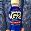 毎日LG21を飲んでいたら胃痛が改善されてきた話