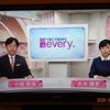 【山形市のコロナ】男性の病院職員〜ニュースまとめ〜