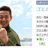 eo光チャンネルの撮影がありました!!