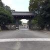 令和元年8月の京都(2)〜京都迎賓館のガイドツアー〜