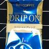 【77】DRIP ON スペシャルブレンド