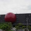 目黒「日の丸自動車学校」 / 芦原太郎建築 / 太陽のように自己を主張し胸を張ること