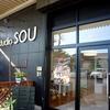 はじめまして。収納家具をオーダーできるお店、studio SOU湘南です。