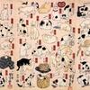 猫好きのための東海道?歌川国芳の猫飼好五十三疋(みゃうかいこうごじゅうさんひき)を見る