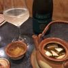 新政、天鵞絨ヴィリジアン 生もと純米大吟醸 美郷錦27BYの味。