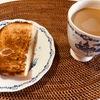 史上最高の美味しさ!ソーセージパン(レシピ付き)