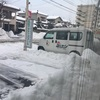 あっという間の雪の世界⛄️の世界に❄️身体が頭が付いてあかんゾォー💦