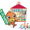 オープンハウス開催/博多区 中古マンション/9月14日・15日・16日