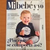 20w0d スペインの妊娠・出産・育児雑誌:Mi bebé y yo(赤ちゃんと私)