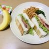 厚切りパンで作る BLT サンドイッチ【休日のブランチにぴったり】。