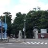 学食巡り 52食目 武蔵野大学 武蔵野キャンパス