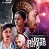 Udta Punjab/フライング・パンジャーブ