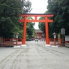 京都 下鴨神社・えと祈願祭 2019年10/9(水)