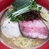 【静岡ラーメン】焼津市の「麺創房 LEO」で「茜(醤油)太麺」を頂きマッツ!