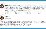 元TBS系列大森真『福島のファクトチェック準備したら現場を外された・「放射能なんか視聴率取れない」と』