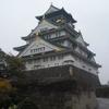 日本は「侍の国」ではなく、「農民の国」だ