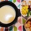 【幸せホルモン】レンジで作れる!豆乳のチーズフォンデュと〆のリゾットの作り方