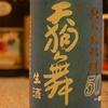 『天狗舞』豊かな自然が生み出す、加賀の名酒。今回は季節限定の生酒です。
