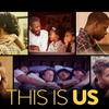 「This is us」 おすすめドラマ