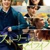 『ストーリー・オブ・マイ・ライフ/わたしの若草物語』-ジェムのお気に入り映画