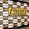【ポルシェ限定イベント】RUSH CUP 第3戦にお邪魔してきました!