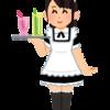 【Jセンターモールのメイドカフェ】Kawaii Cafe をわかりやすく紹介します!!inセブ島