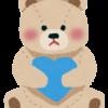 初心者陸マイラー育成日記⑯~楽天カードのキャンペーン「楽天カードマラソン」とオカちゃんのゲスなホワイトデー~