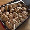 医師から手作りクッキーが届きました