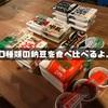 【3人で評価】10種類の納豆から激ウマ3つを選出。