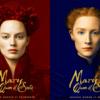 ふたりの女王/メアリーとエリザベス【ネタバレ】