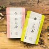 山本山の「こんぶ茶・梅こんぶ茶」アレンジレシピと昆布茶ダイエット