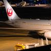 【2018年ハワイ ep.0】成田国際空港で世界一大きい旅客機と出会った・0日目【2018.12.1】