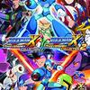 「ロックマンX2 後編」 ゲームセンターCX ネタバレ 内容 結末 第258回 おすすめ度 D 50点