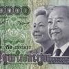 初めて100000リエル札を見る事が出来ました。