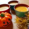 【懐かしい味】極上かぼちゃプリンの作り方【ハロウィンレシピ】
