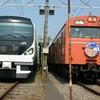 【鉄道写真】JR東日本103系